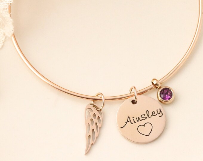 Memorial Bracelet - Personalized Memorial Jewelry - Angel Wing Bracelet - loss of loved one gift - gift for memorial - memorial jewelry