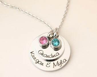 Grandma Necklace - Personalized Grandmothers Jewelry - Engraved Mothers Necklace - Grandmothers necklace! Grandkids necklace