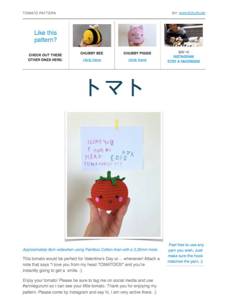 Pattern: Tomato Amigurumi Digital PDF image 0
