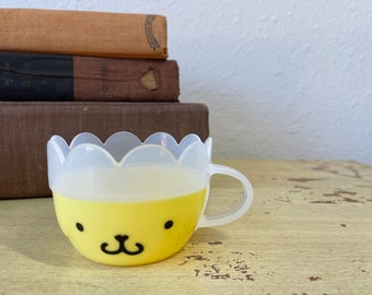 Happy Face Yellow Plastic Child's Cup Vintage 1990s Cute Critter Small Container