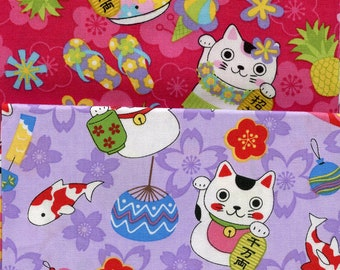 FQ Bundle Lucky Cat Trans-Pacific, 2 Fat Quarters
