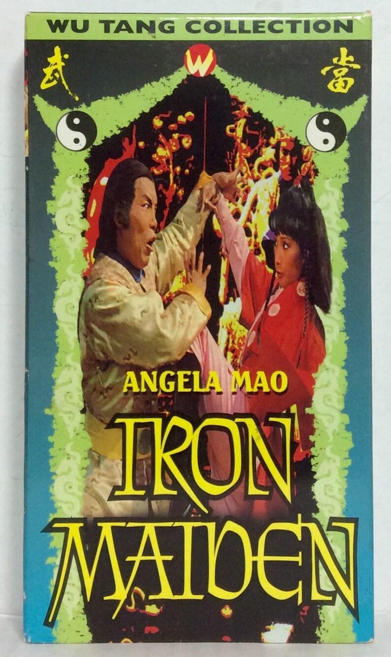 Iron Maiden (vintage kungfu VHS)