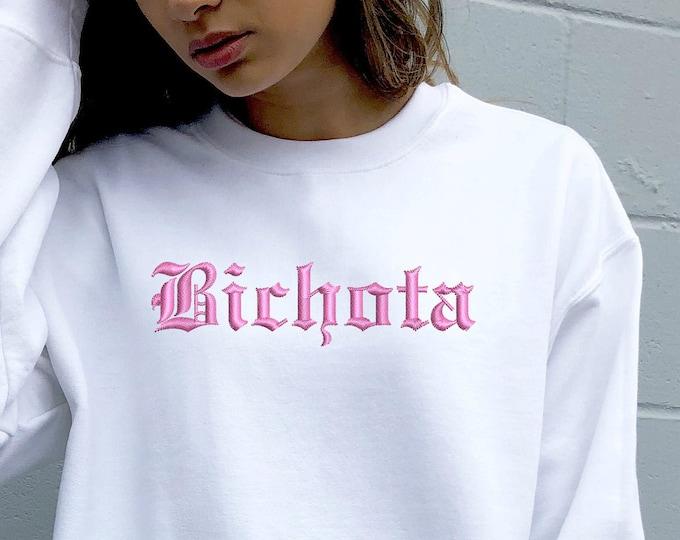 Bichota Sweatshirt, Karol G Sweater, Unisex Sweatshirts, Reggeaton Sweatshirt, Yo Perreo Sola Sweatshirt