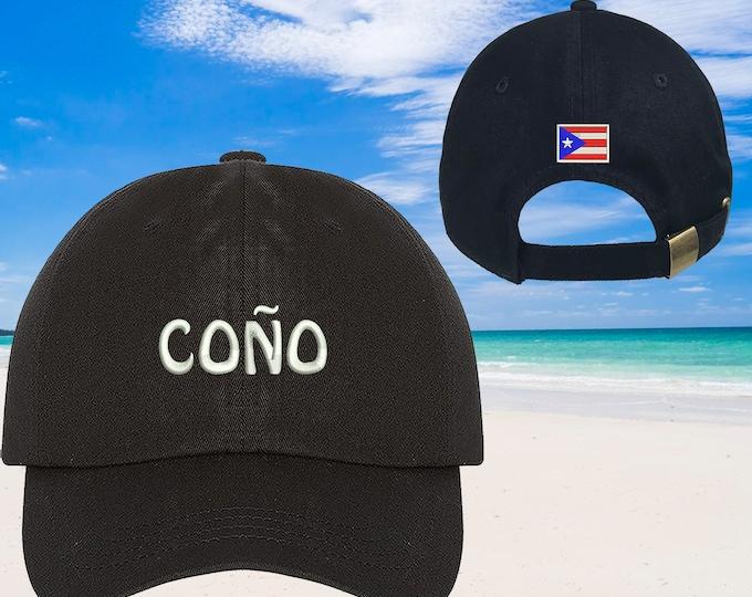 Coño Dad Hat, Puerto Rico Baseball Hat Puertorican Festival Hats, Cono Embroidered Baseball Cap, Puerto Rico Dad Hats, Boricua Hats