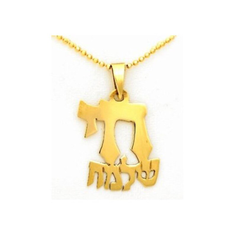 Solid 14K Yellow Gold Round Filigree Star of David with Chai Symbol Pendant Necklace