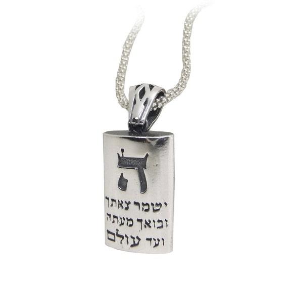 remise spéciale boutique de sortie énorme réduction Collier de la Kabbale, Psaumes pendentif en argent massif, pendentif de la  prière du voyageur, bijoux en argent Collier amulette, Talisman de ...