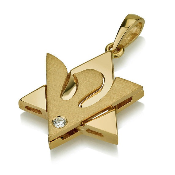 Diamond Star Of David Dove Of Peace Pendant 18k Solid Gold Etsy