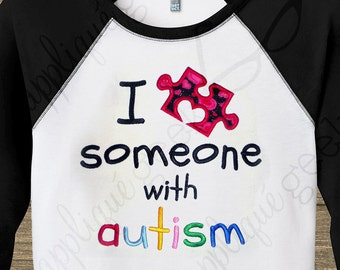 I Puzzle Piece Someone with Autism Applique Embroidery Design