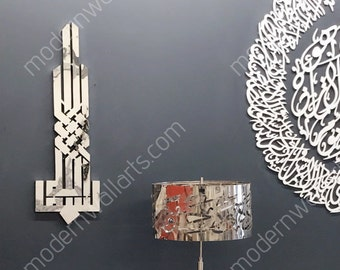 Kufic calligraphy etsy