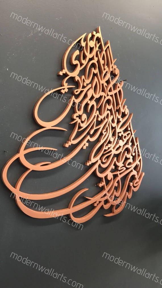 Gedicht Kunst Für Ihr Mutter Schwester Frau In Der Arabischen Kalligraphie