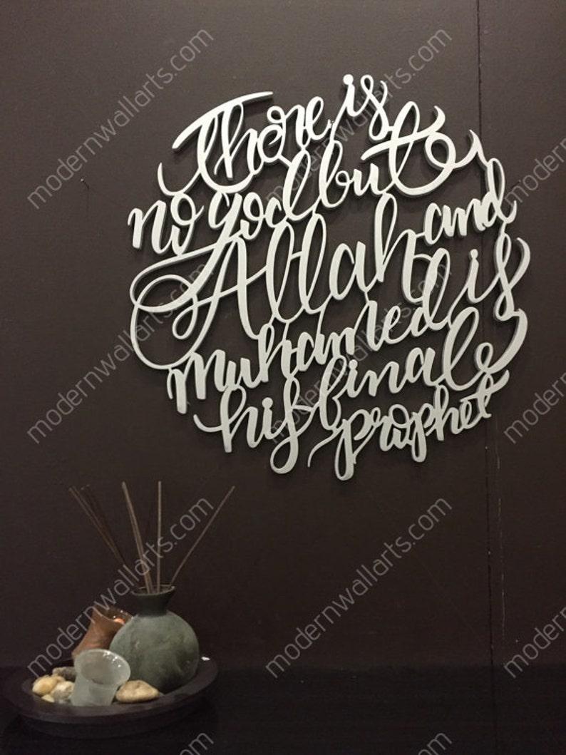 Modern wood kalma shahada english calligraphy wall art