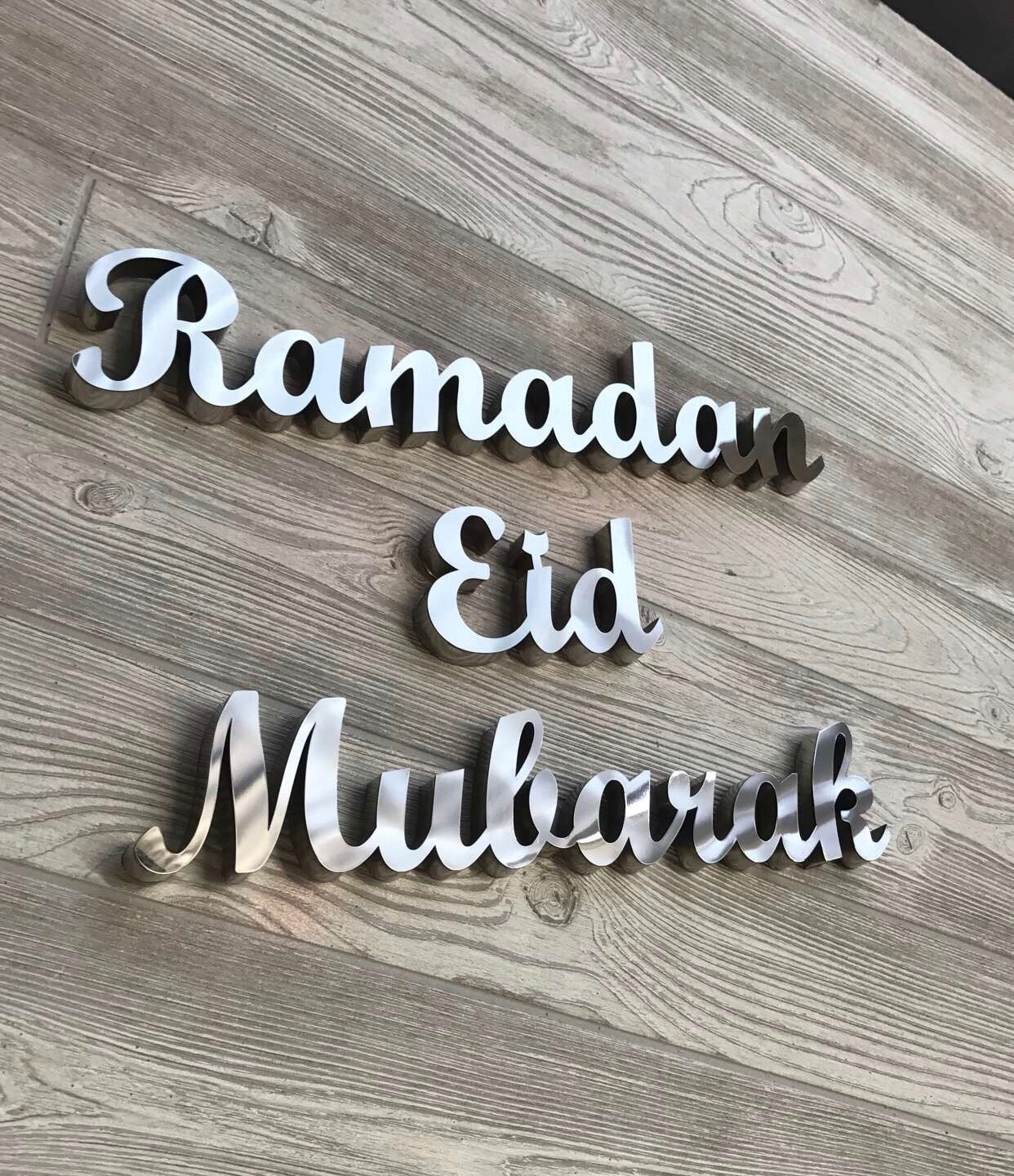 Eid Mubarak Ramadan Mubarak 3d Table Decor Modern Islamic Etsy