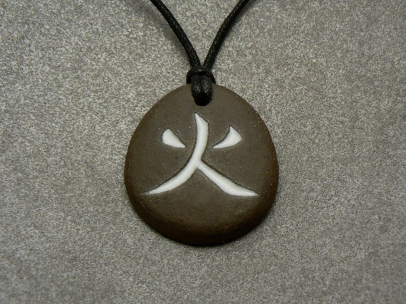 Japanese Kanji Fire Necklace Japanese Gifts For Etsy