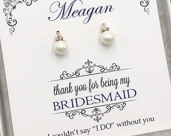 Rose Gold Bridesmaid Pearl Stud Earrings, Bridesmaid Jewelry, Bridesmaid Jewelry Gift, bridal jewelry, Jennifer Rose Gold Bridesmaids Studs