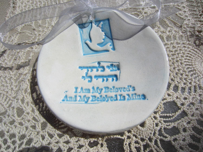 Jewish Wedding Gift: Jewish Wedding Gift Ceramic Ring Holder Bride And Groom