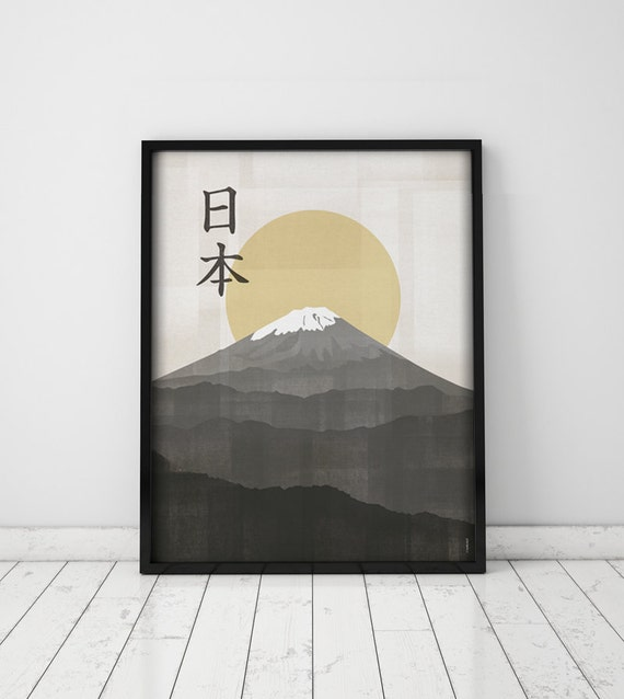 Japan. Wall decor art. Poster. Illustration. Digital print. Travel.