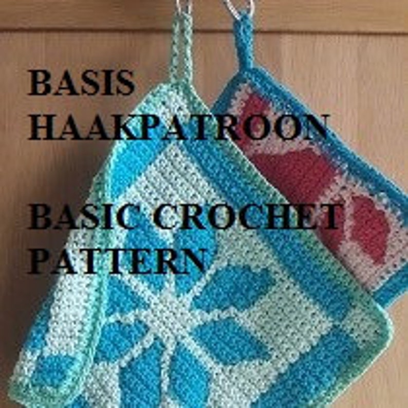 Carreaux Crochet  Haakpatroon  Pattern  Motif de Crochet image 0