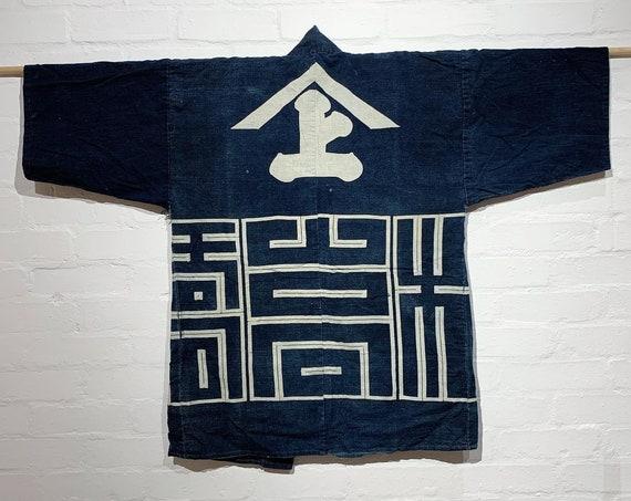 """Vintage Indigo Cotton Shirushi Hanten Work Jacket:  """"Takahashi (高橋)"""""""