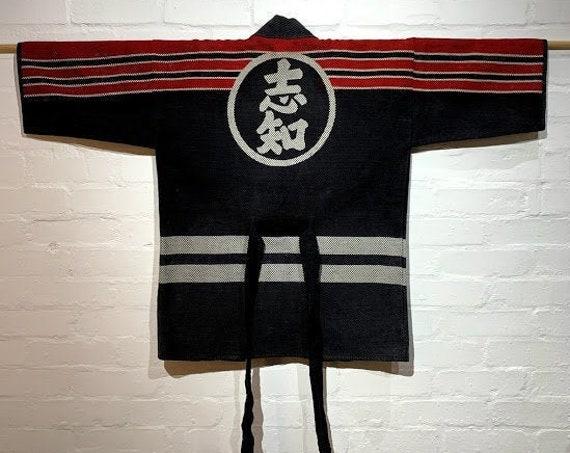 Vintage Japanese Fireman's  Hanten Kimono Jacket: Seidan-cho SHICHI 西淡町消防団副団長<志知>