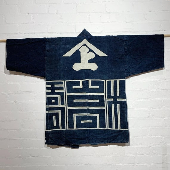 "Vintage Indigo Cotton Shirushi Hanten Work Jacket:  ""Takahashi (高橋)"""