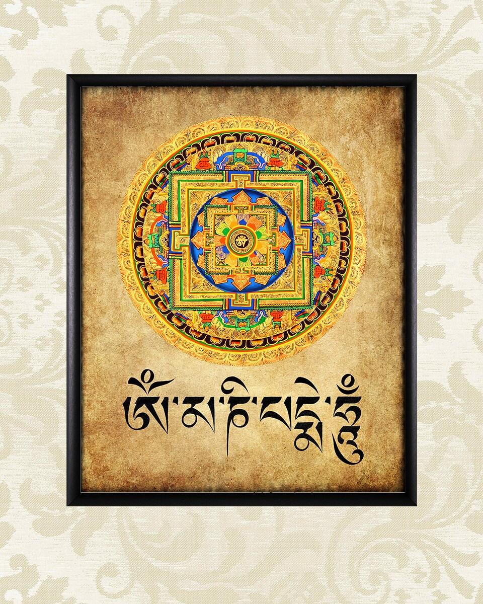 Tibetan Mandala Print Zen Meditation Buddhism Tibet   Etsy