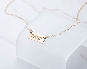 Initial bar necklace,hand stamped,custom font monograms,Silver,Gold,Rose gold,full name short Bar Necklace,personalized note,friendship gift