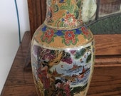 Traditional Japanese 8 quot Vase Satsuma Moriage Style Antique Beautifully Painted 24kt gold painted overlay
