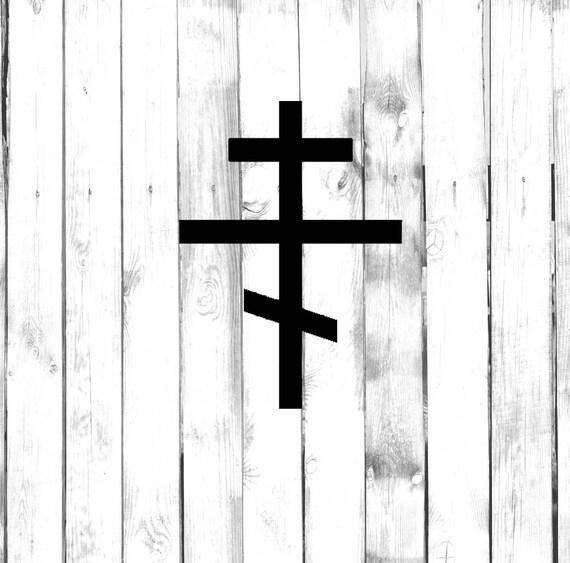 Russian Orthodox Cross Symbol Etsy