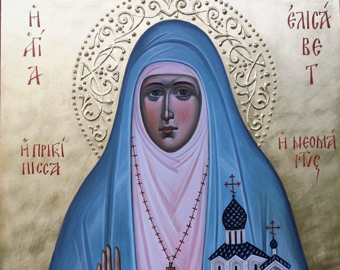 Icon of St. Elizabeth the New Martyr, hand painted orthodox icon, The Holy New Martyr Grand Duchess Elizabeth