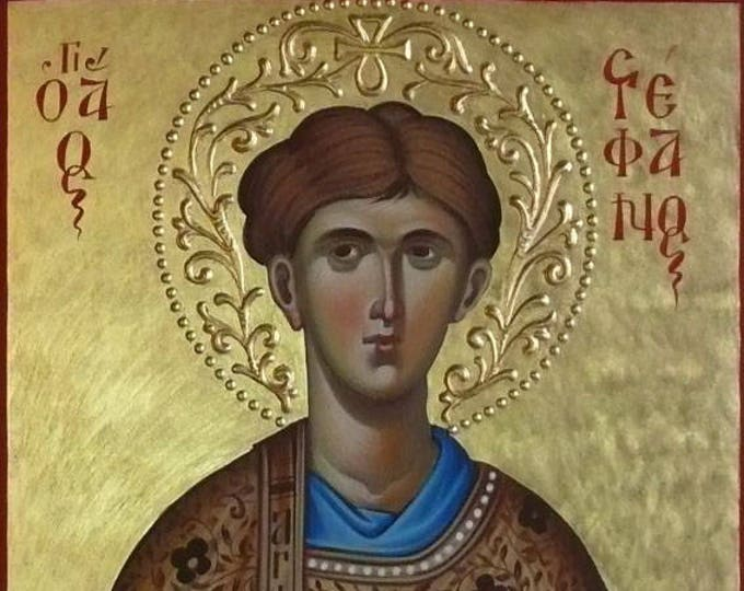 St. Stephen Protomartyr and Archdeacon, hand painted icon, christian gift, orthodox icon, orthodox gift, saints iconography