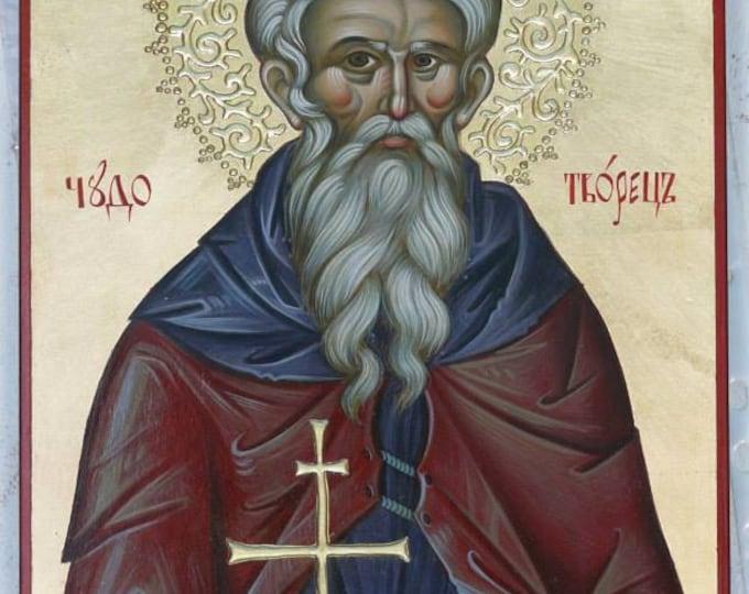 St John of Rila, St. Ivan Rilski, hand painted orthodox icon , MADE TO ORDER, Byzantine  icon, orthodox gift, iconography
