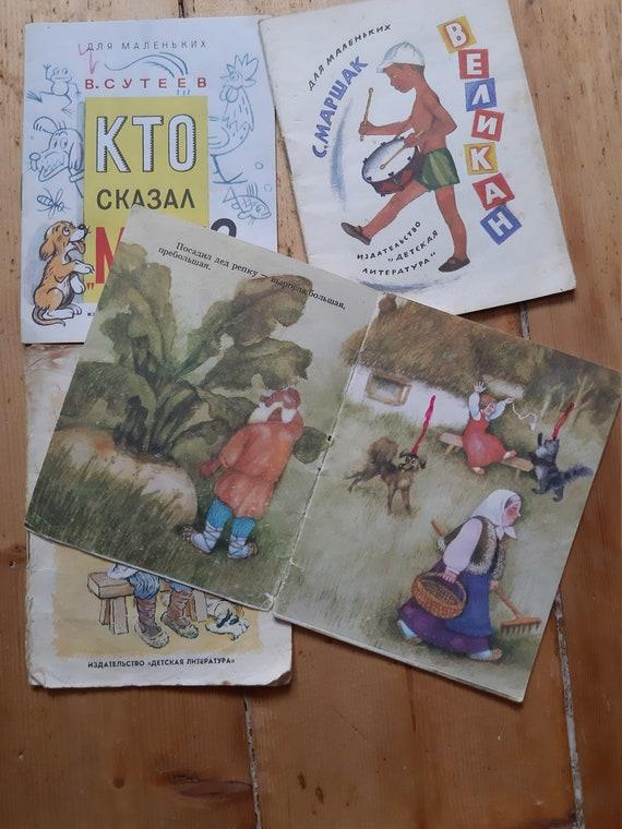 vintage Russian kids book children books set mini books collection old mini  book set Russian print letters sovit union era ussr nostalgic