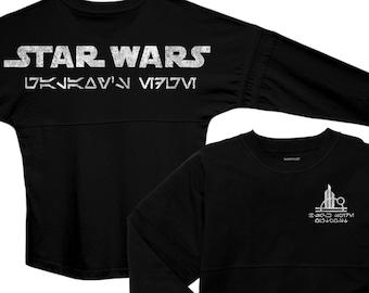 5135df90cfc Disney Star Wars Galaxy's Edge Jersey/ Black Spire Outpost Spirit Shirts/  Metallic Silver Aurebesh Vacation Oversized Jersey