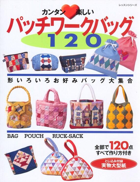 44 Bag Quilt Patterns - Japanese Patchwork Patterns - Patchwork Designs -  Japanese Quilt Patterns - Japanese ebook - PDF - Instant Download