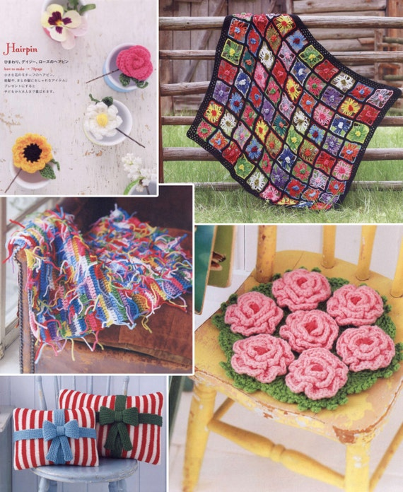 25 Colorful Crochet Patterns Crochet Designs Crochet Etsy