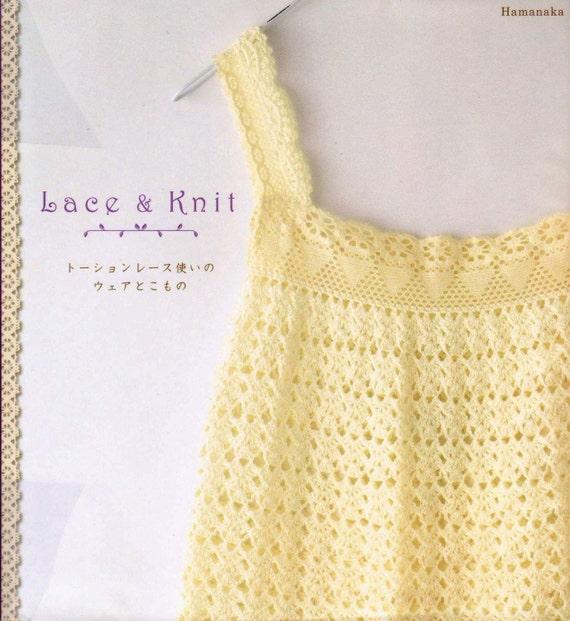 Japanese Crochet Books Crochet Clothes Crochet Toys Etsy