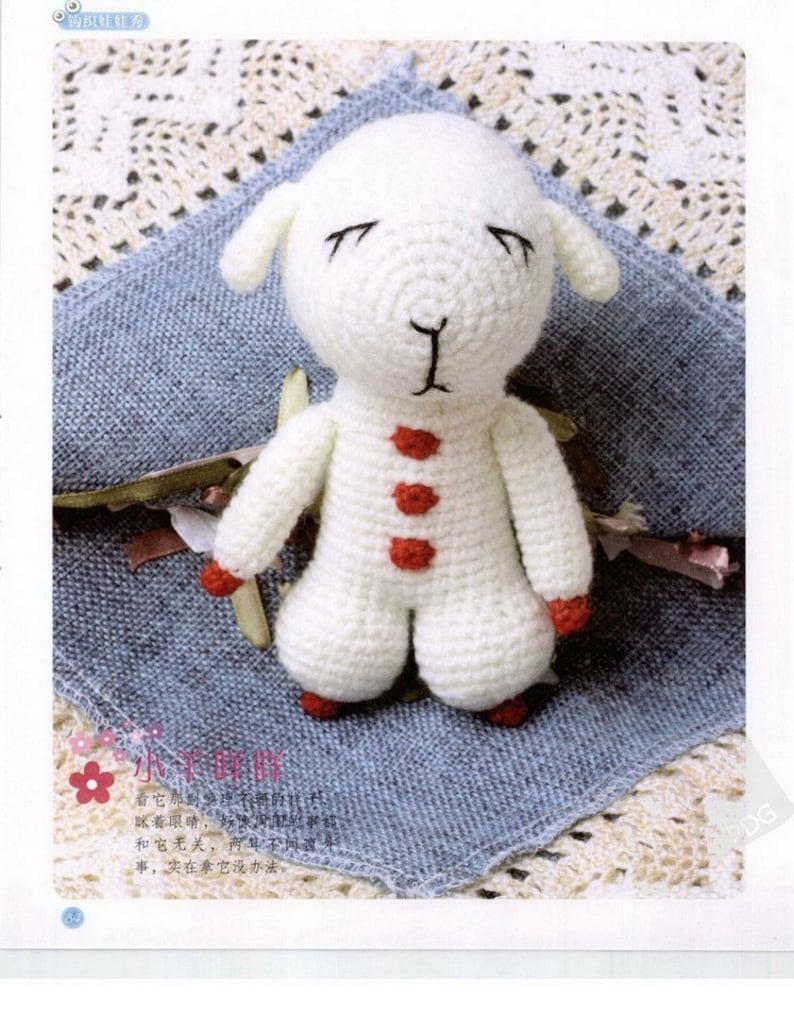 B4W.Book] Free Download Amigurumi Parent and Baby Animals: Crochet ... | 1016x794