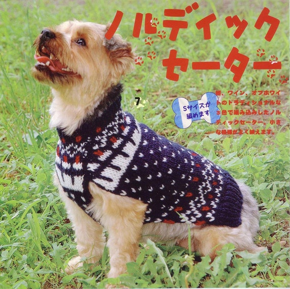 Dog Knit Sweater Patterns Japanese Knitting Pattern Book Etsy