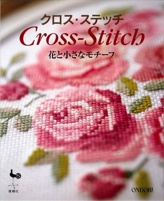 40 Cross Stitch Embroidery Patterns Hand Embroidery Patterns Etsy Stunning Hand Stitch Embroidery Patterns