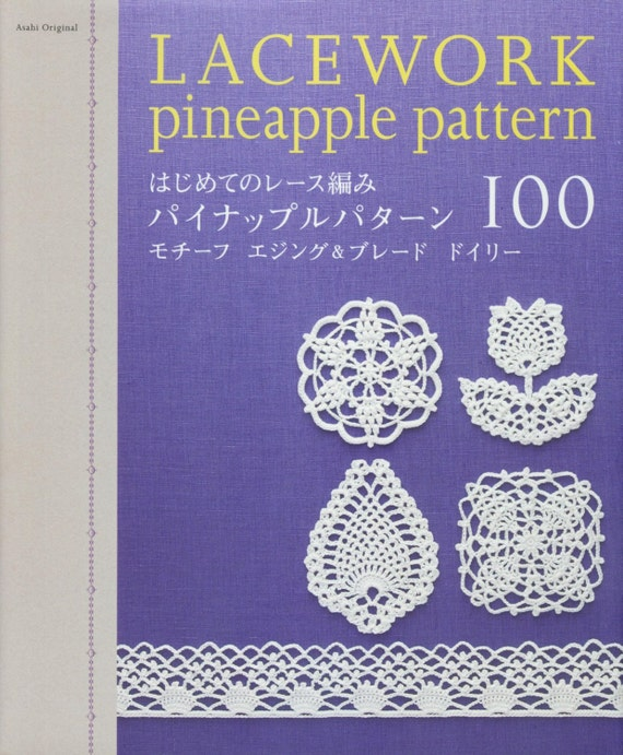 100 Pineapple Crochet Motif Crochet Motif Patterns Etsy