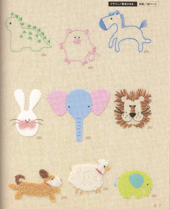 365 Hand Embroidery Patterns For Kids Japanese Embroidery Etsy