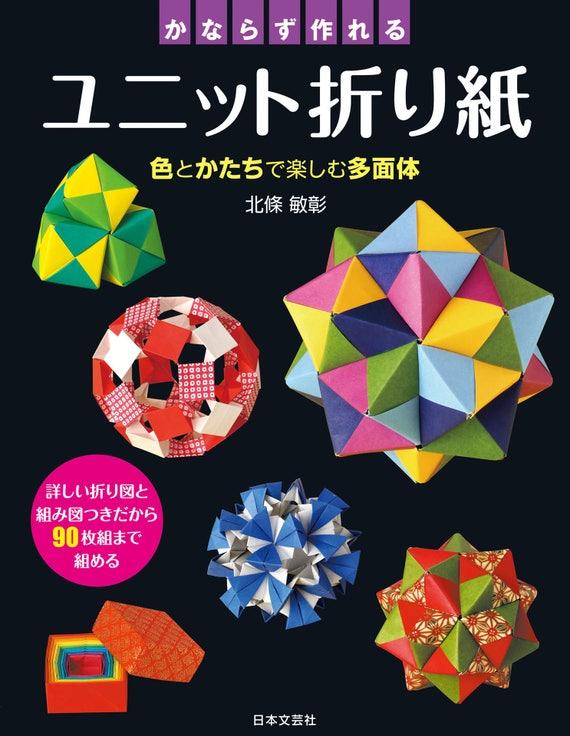 PDF DOWNLOAD^ Easy Origami (Dover Craft Books) (Dover Origami | 736x570
