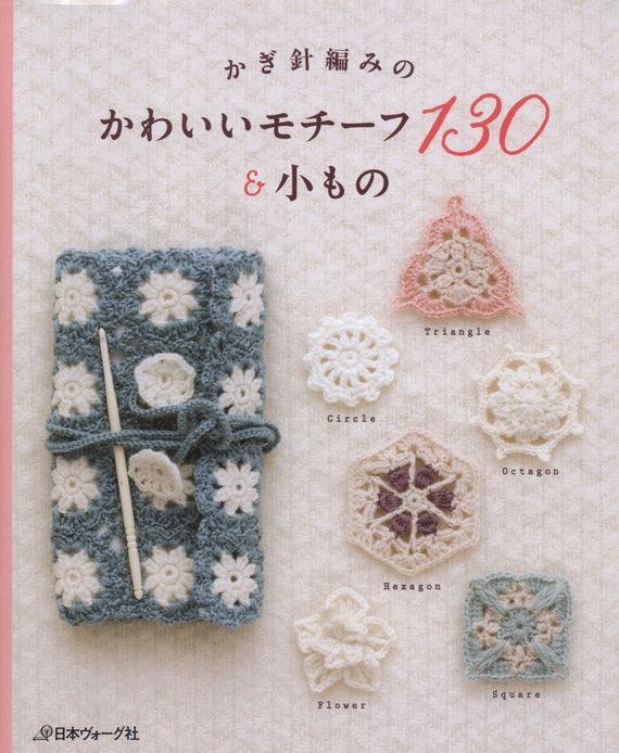 130 Lacework Crochet Motifs Crochet Motif Pattern Japanese Etsy