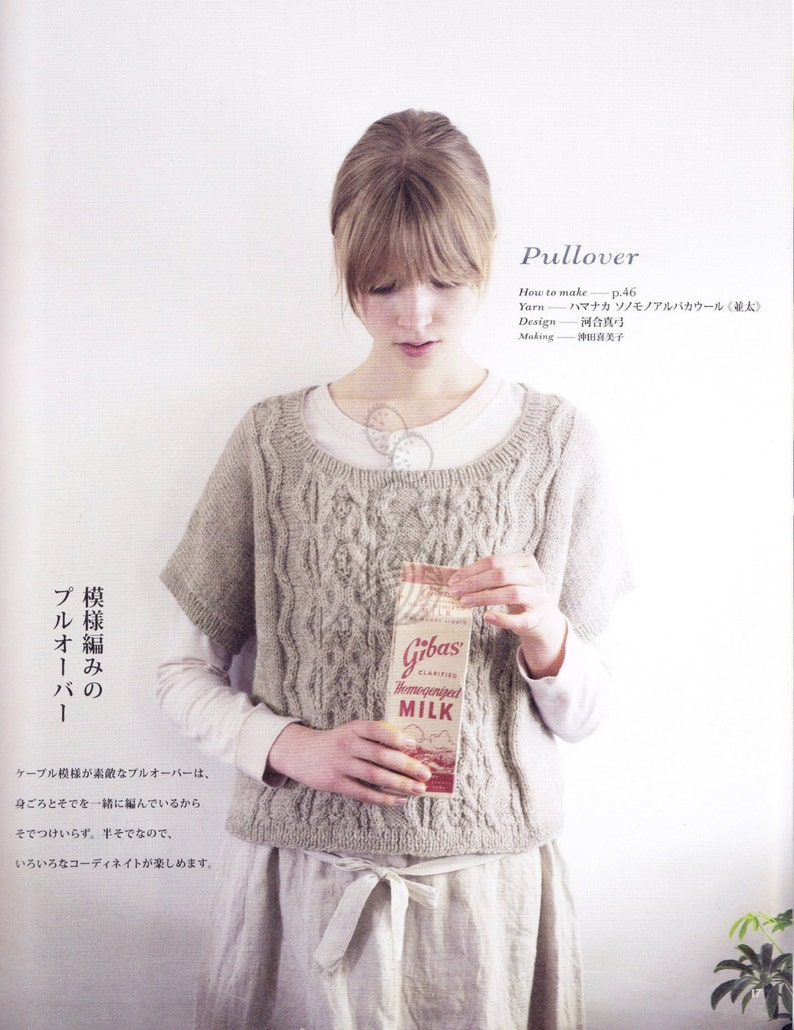 ddd67d2d0 22 Knit Patterns Knitting Patterns Knit Sweater Patterns