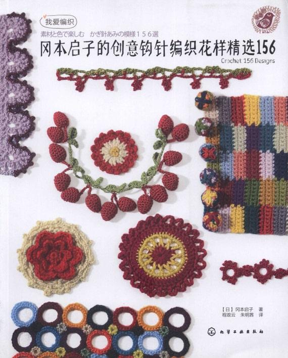 156 Crochet Designs Crochet Edging Patterns Crochet Border Etsy