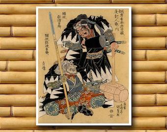 Asian Art Japanese Samurai Poster Asian Decor Japan Art Print (J17)