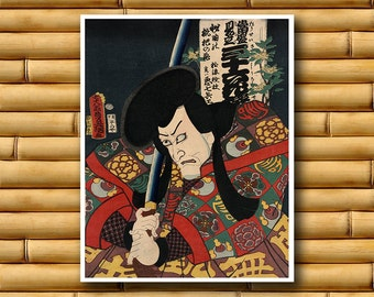 Japanese Decor Asian Art Samurai Print Japan Retro Poster (J105)