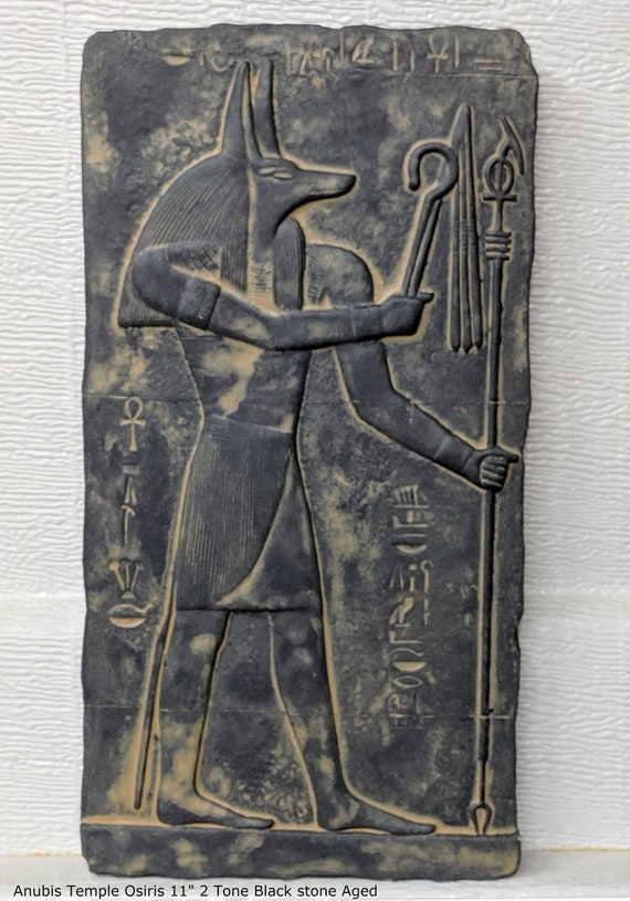 History Egyptian Anubis Temple Osiris Sculptural Wall