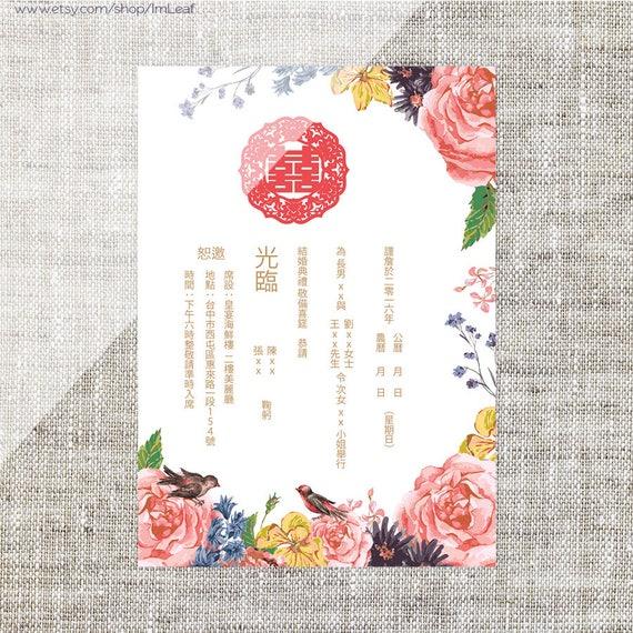 Wedding Invitations From China