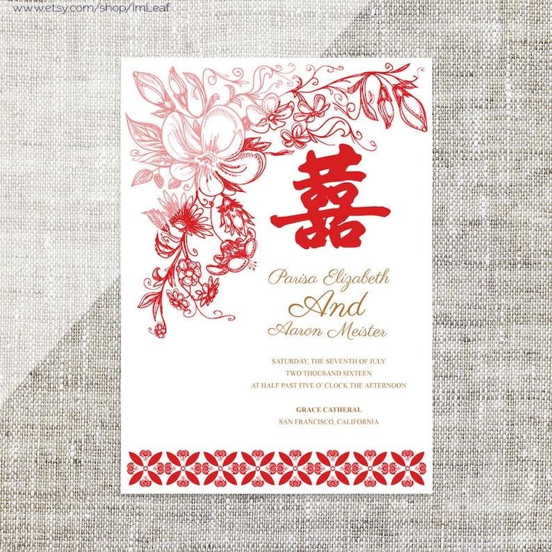 Diy Printable Editable Chinese Wedding Invitation Card Etsy